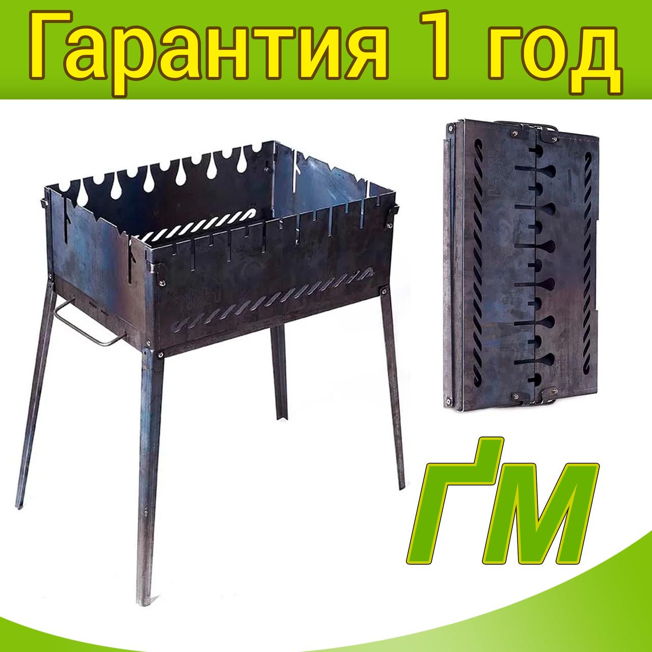 Раскладной мангал-чемодан Smoke House на 6 шампуров из черного металла