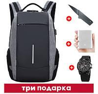 """Рюкзак Bobby V3 (Power Bank, часы и замок в подарок), 25 л, 15,6"""" городской Черный"""