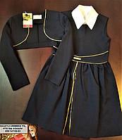 Школьное платье и пиджак болеро 6, 7, 8, 9, 10, 11 лет