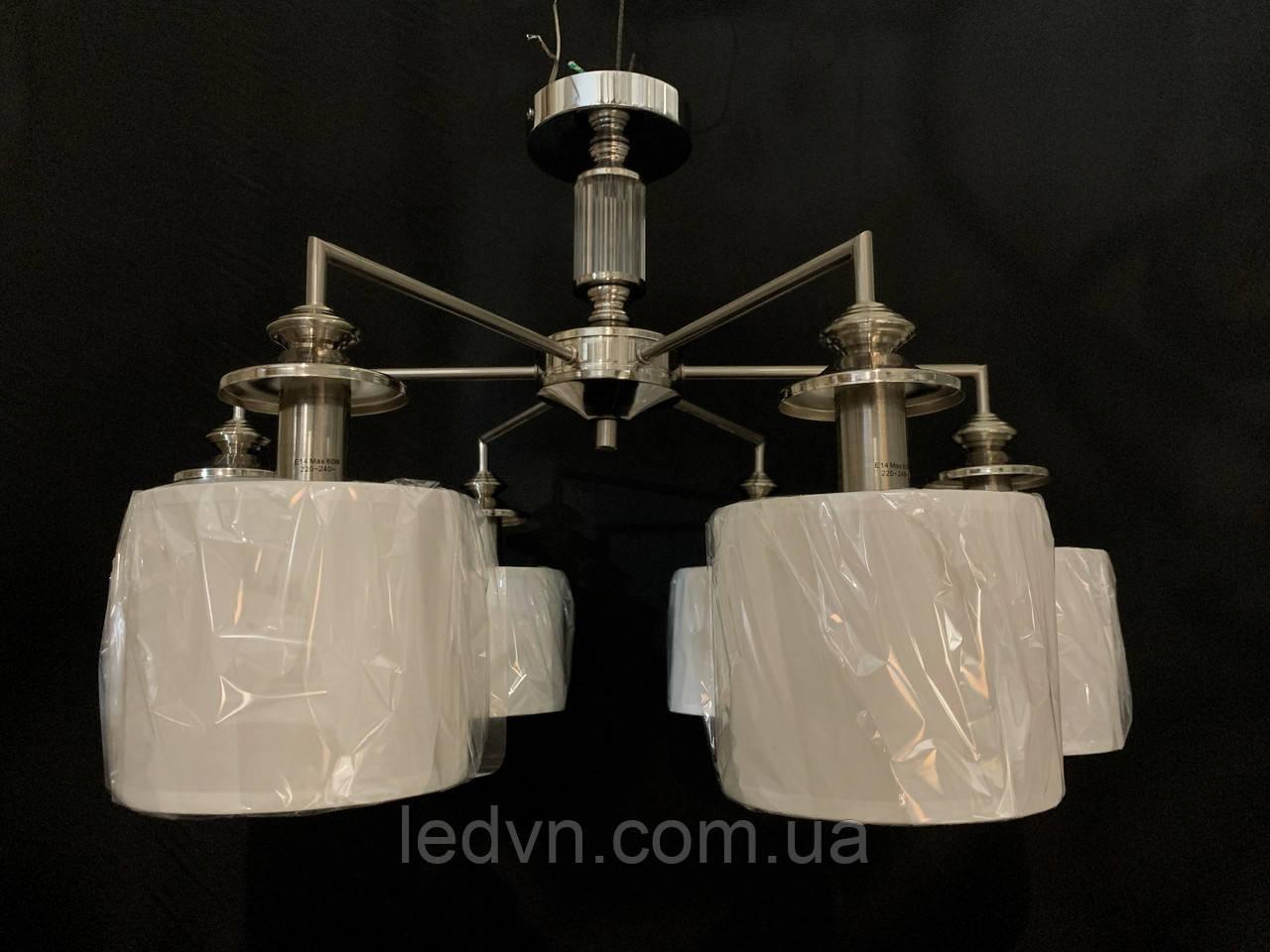 Класична стельова люстра з абажурами на 6 ламп