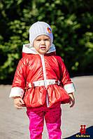 Куртка тёплая для девочки