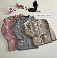 Детская вязаная кофта-кардиган на девочку (104-110 размеры)