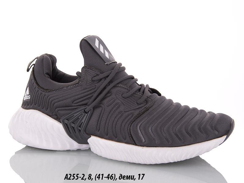 Кроссовки мужские Adidas Alphabounce оптом (41-45)