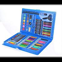 Набір для малювання та творчості 86 предметів