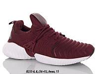 Подростковые кроссовки Adidas Alphabounce оптом (36-41)
