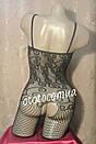 Сексуальна боді сітка сексуальна боді-сітка в упаковці бодистокинг комбінезон, фото 3