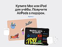 ГРЕЙПЛ дарит AirPods студентам припокупке Mac илиiPad Pro.