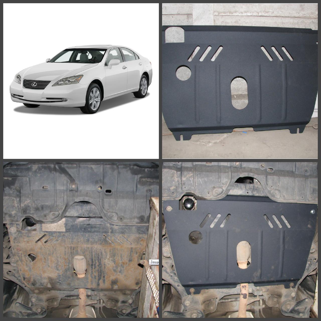 Защита двигателя Кольчуга Lexus GS 300 (2005-2012) V-3,0; 3,5; АКПП/только 4х4(двигатель, КПП, радиатор)