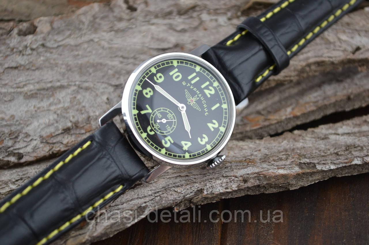 Часы Победа Штурманские,  наручные. Механизм советский. Корпус новый.