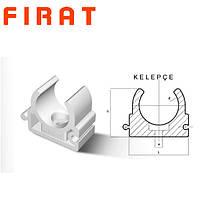 Крепление для труб PPR одинарное Firat, 25 мм
