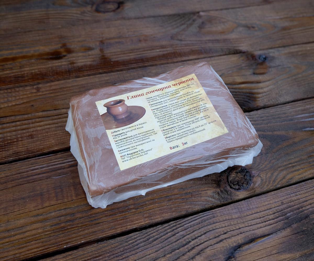 Глина червона гончарна 3 кг - для творчості, ліплення, гончарного кола