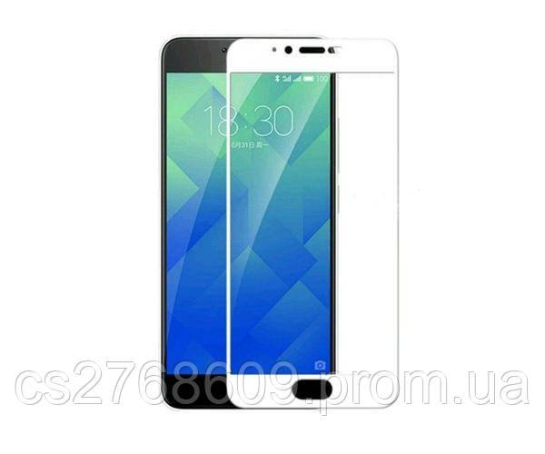 Защитное стекло захисне скло Meizu M5 білий (тех.пак)