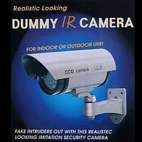 Муляж камеры видеонаблюдения с датчиком движения