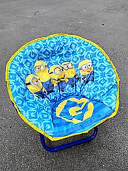 Детское раскладное кресло-стульчик МИНЬОНЫ с мягким сидением и спинкой, 50х45х37 см, нагрузка до 37 кг