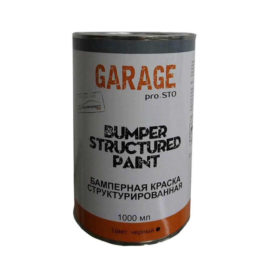 Бамперна фарба структурована Bumper Structured Paint чорна (1 л), GARAGE