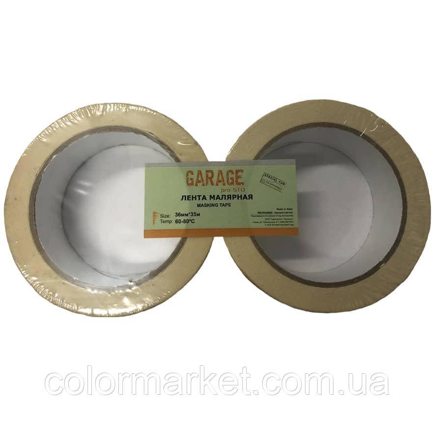 Стрічка малярна бежева 24 мм*35 м (t 80/110 ⁰C), GARAGE