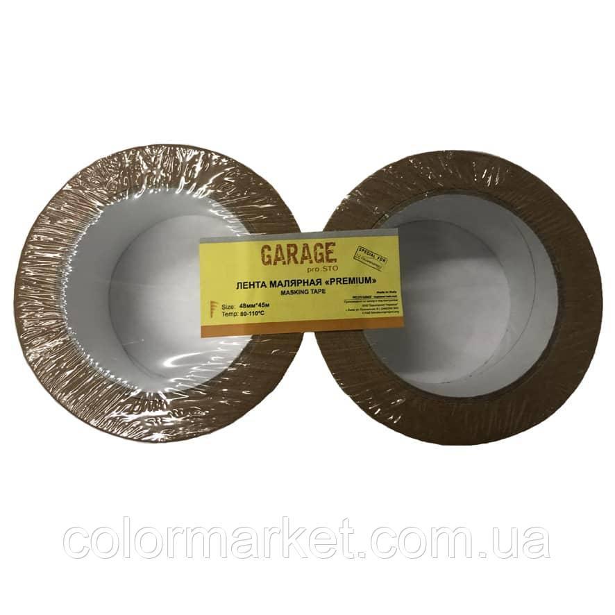 Лента малярная коричневая 24 мм*45 м (t 80/110 ⁰C), GARAGE