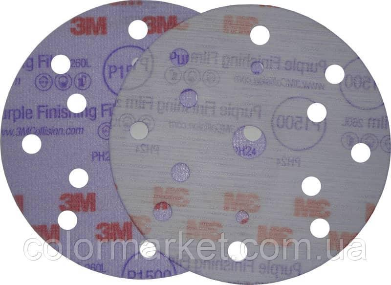 51157 Абразивний диск НООКІТ 260L D150 P1000, 3М