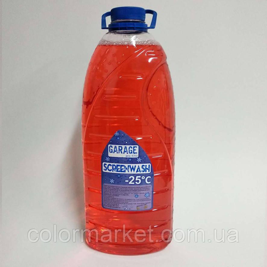 Зимовий омивач для скла Карамель, при -25°C, пляшка (5 л), GARAGE
