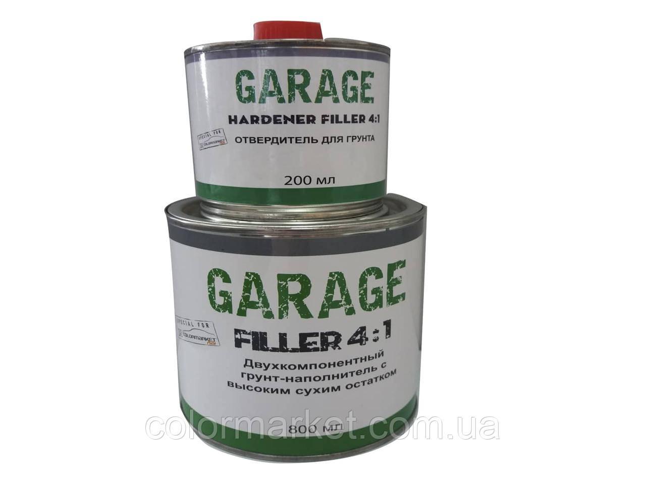 Акрил-полиуретановый грунт HS Filler 4:1 2К серый (800 мл) с отвердителем (200 мл), GARAGE