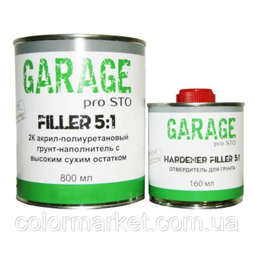 Акрил-полиуретановый грунт HS Filler 5:1 2К черный (800 мл) с отвердителем (160 мл), GARAGE