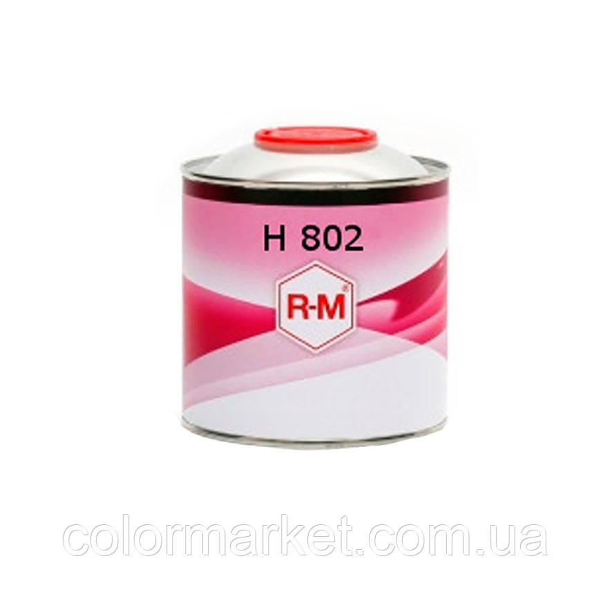 Н 802 Отвердитель к лаку SUPREMETOP CP (0.5 л), R-M