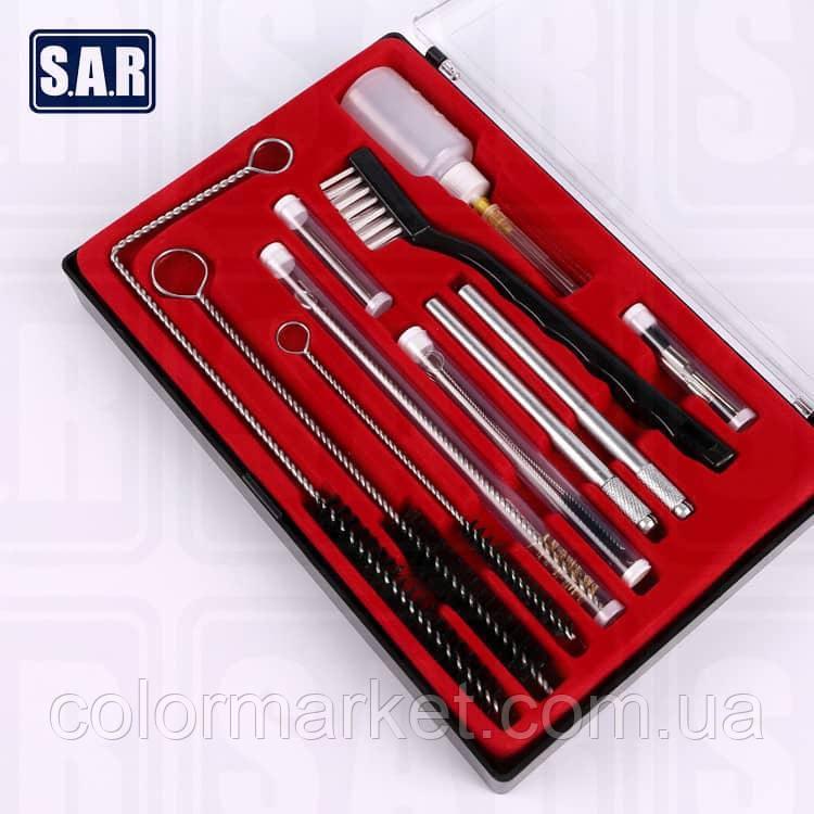 Набор для чистки краскораспылителей BK002 (LS-207), SAR