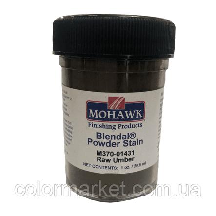 Пігментна пудра BLENDAL POWDER STAIN RAW UMBER M370-01431, MOHAWK