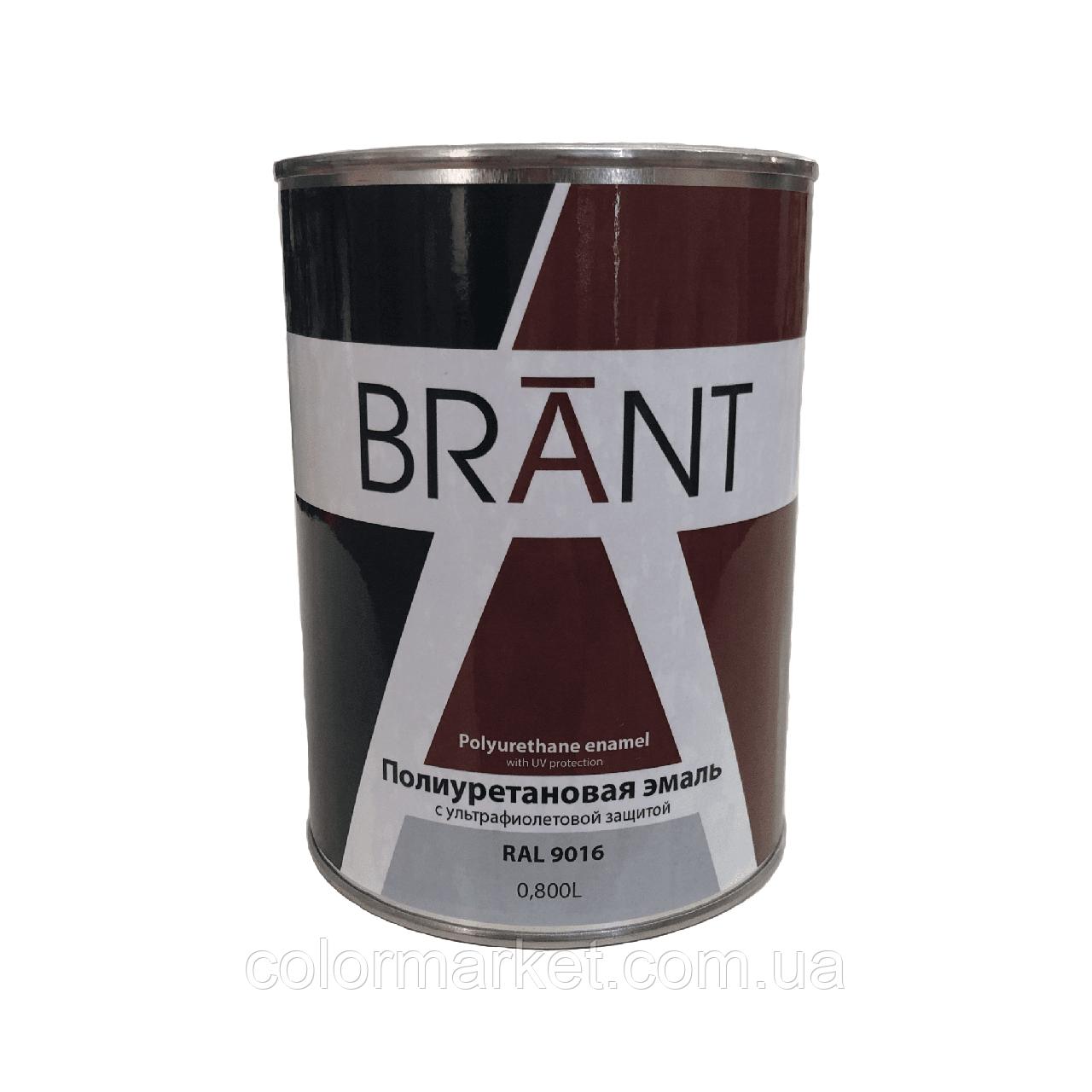 Эмаль полиуретановая цвет RAL 9016 (на ТР), 0,8 л, BRANT