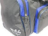 Сумка для тренировок Wallaby 270-2 черный с синим, 23 л, фото 9