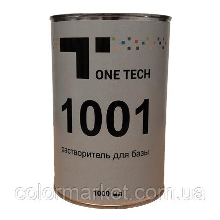 Растворитель 1К 1001 для базы (1 л), ONE TECH