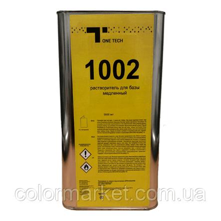 Розчинник повільний 1К 1002 для бази СР0070 (5 л), ONE TECH