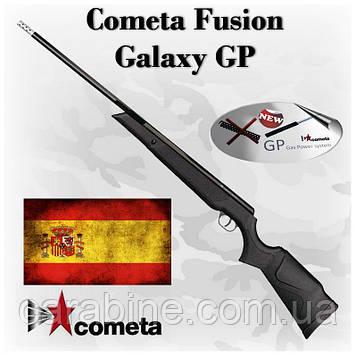 Пневматическая винтовка Cometa 400 Galaxy GP, Испания
