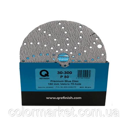 30-300-0080 Абразивный круг PREMIUM BLUE D150 P80 75 отверстий , Q REFINISH