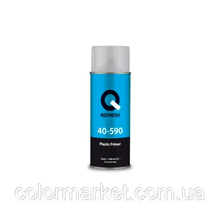 40-590-0400 Грунт для пластика (400 мл), аэрозоль, Q REFINISH