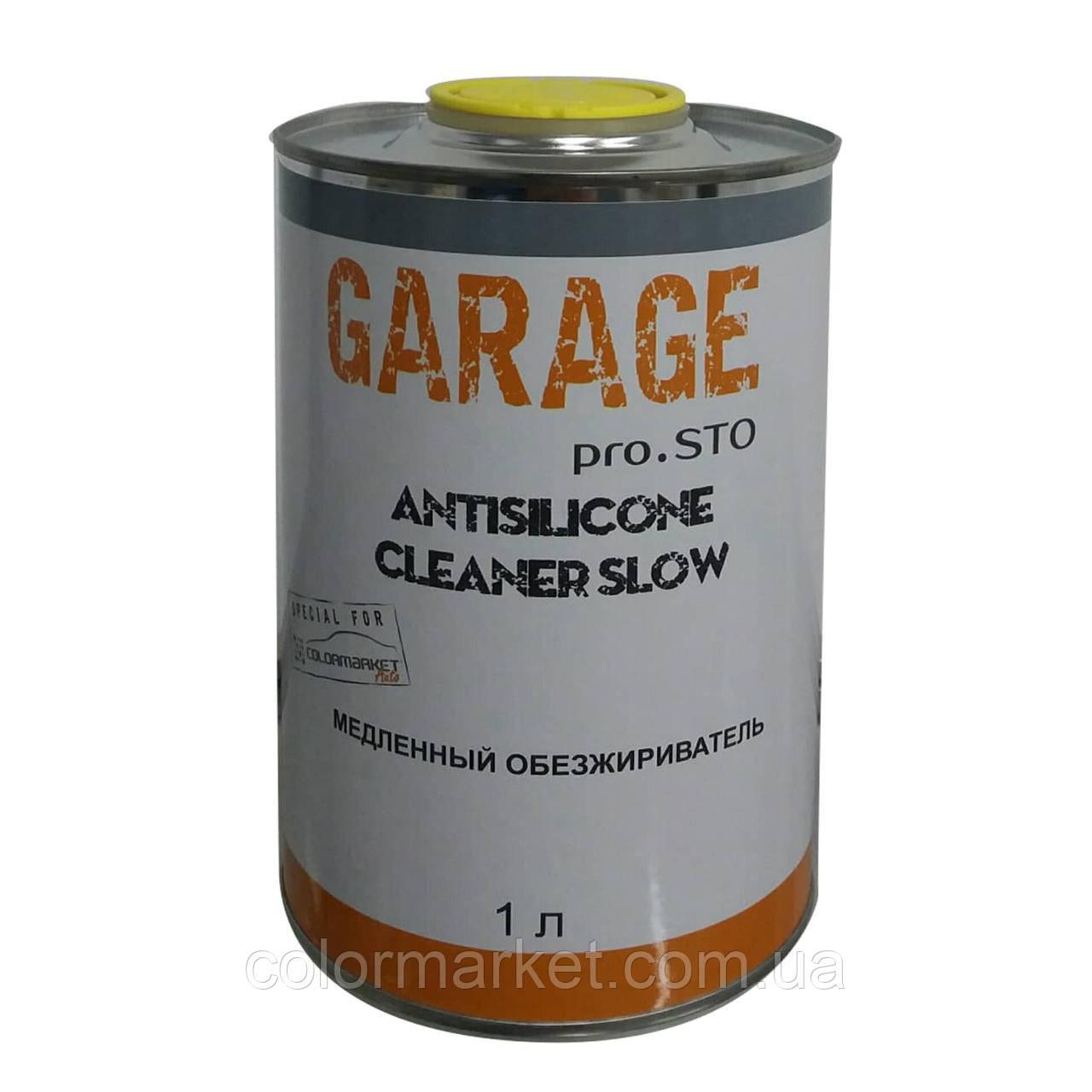 Обезжириватель медленный Antisilicone Cleaner Slow (1 л), GARAGE
