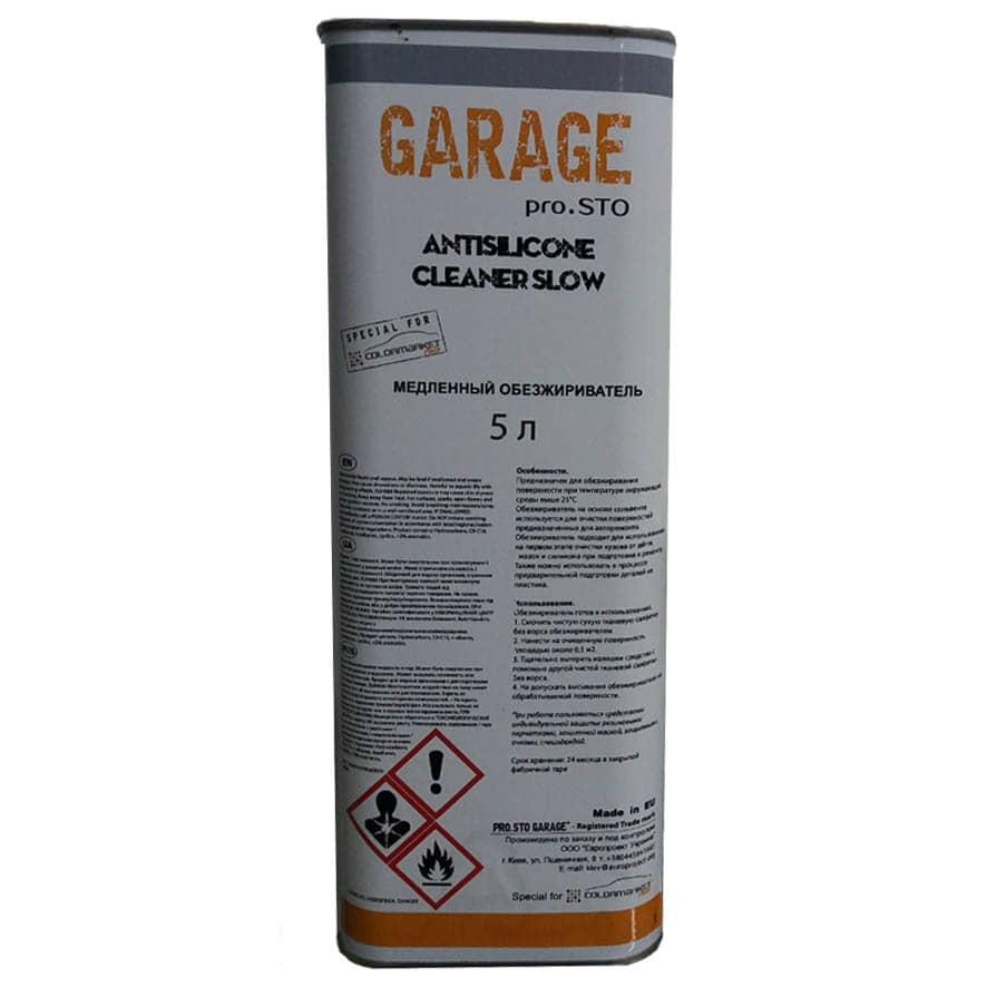 Знежирювачах повільний Antisilicone Cleaner Slow (5 л), GARAGE