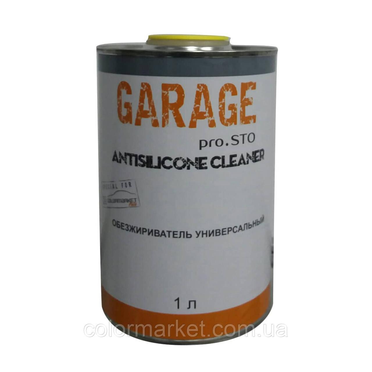 Знежирювачах універсальний Antisilicone Cleaner (1 л), GARAGE
