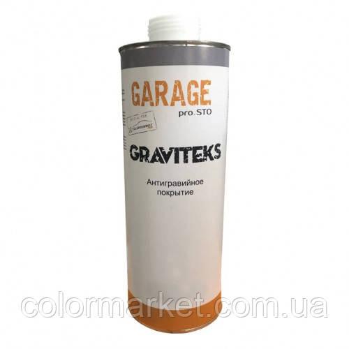 Антигравийное покрытие GRAVITEKS белое (1 л), GARAGE