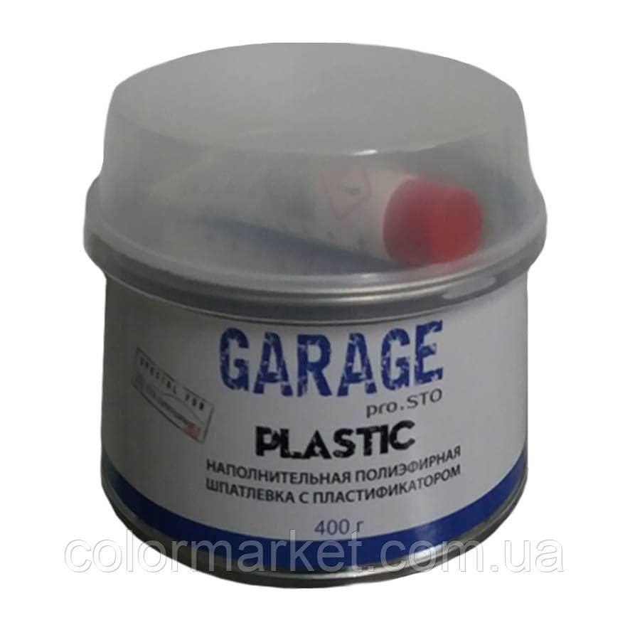 Шпаклівка Plastic (0,4 кг), GARAGE