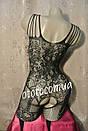 Сексуальна боді сітка сексуальна боді-сітка з малюнком еротична білизна, фото 3