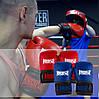 Боксерские перчатки PowerPlay 3015 синие [натуральная кожа] 16 унций, фото 10