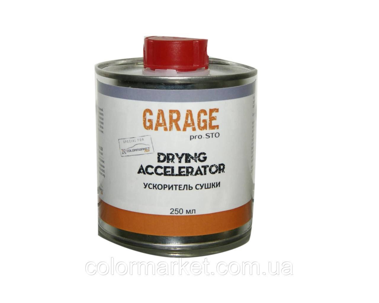 Прискорювач сушіння Drying Accelerator (0,25 л), GARAGE