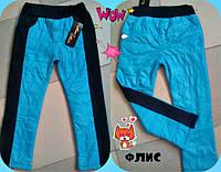 Детские теплые брюки для девочки т. плащевка на флисе / голубые