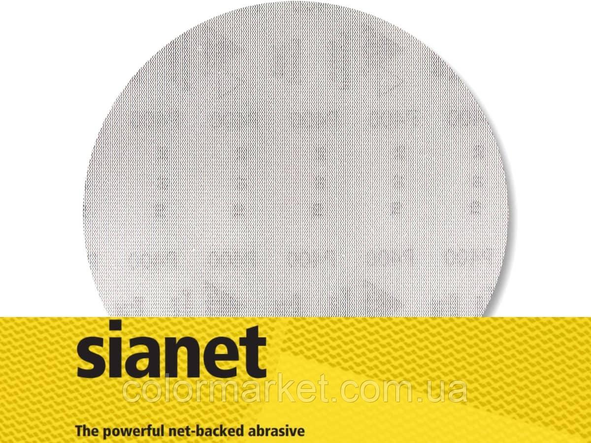 Шлифовальный круг sianet CER D150 P80, SIA