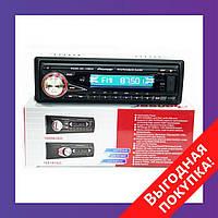 Мощная Bluetooth автомагнитола с чистым звуком MP3 1080-A c USB