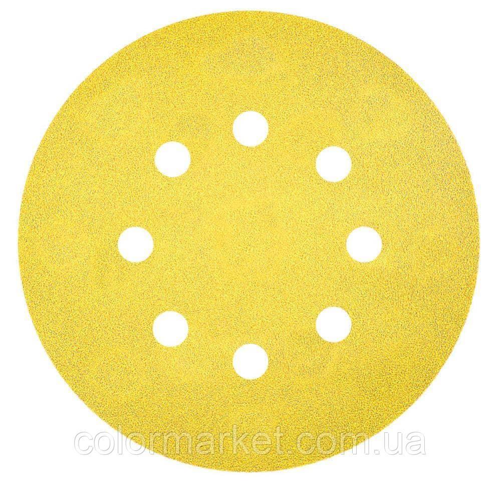 1960 Абразивный круг siarexx cut D125 P600, 8 отв., SIA