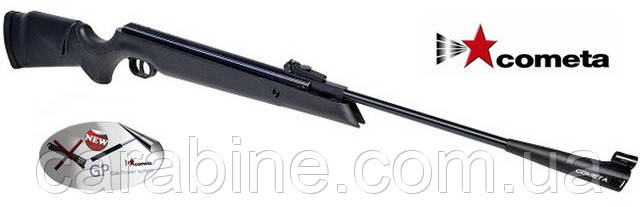 Пневматическая винтовка Cometa 400 Galaxy GP