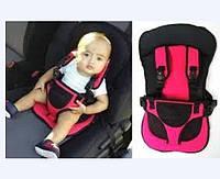 Детское Автокресло Multi Function Car Cushion A173 Автокрісло дитяче бескаркасное