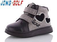 Модные демисезонные ботинки для девочек бренда Jong Golf Размеры 26 27 28